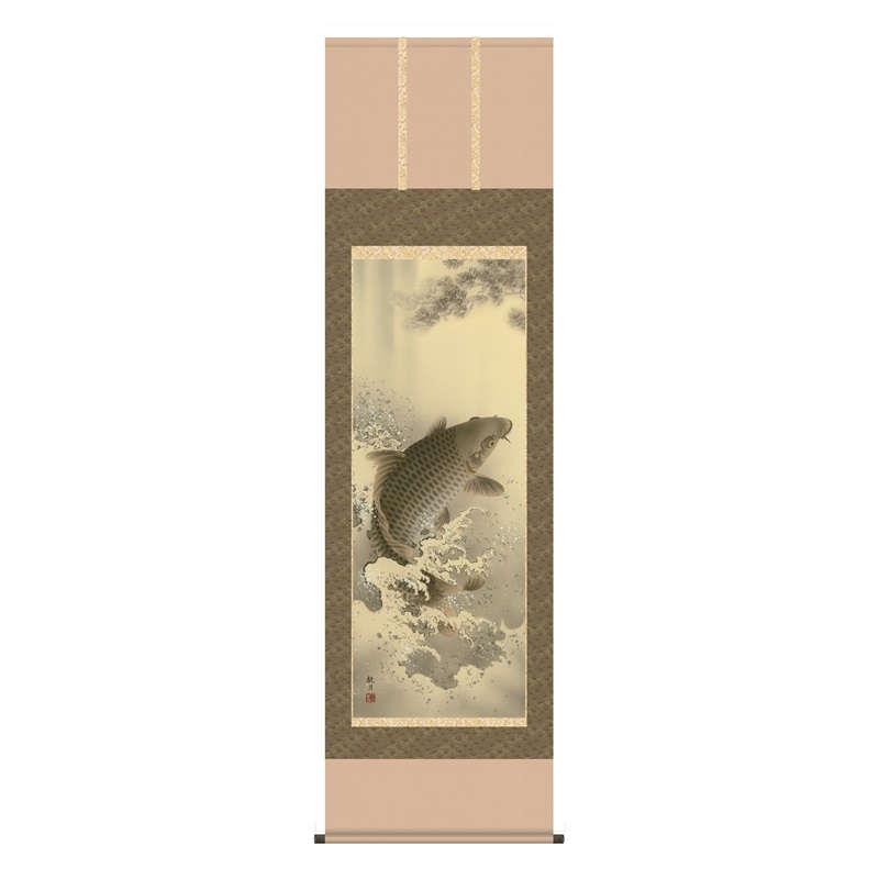 【掛軸】【大昇鯉】森山観月【尺三】【端午の節句の掛軸】【h28f4-036-3】【代引き不可】