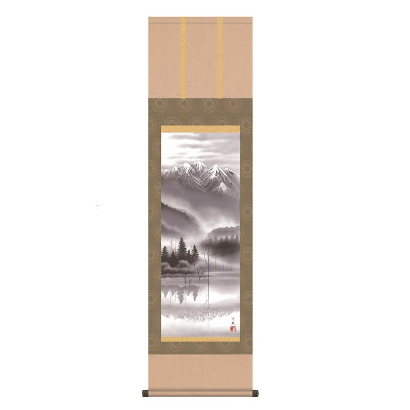 掛軸 [山水画] 【上高地】 熊谷千風 尺三 [H30MB2-035]【代引き不可】