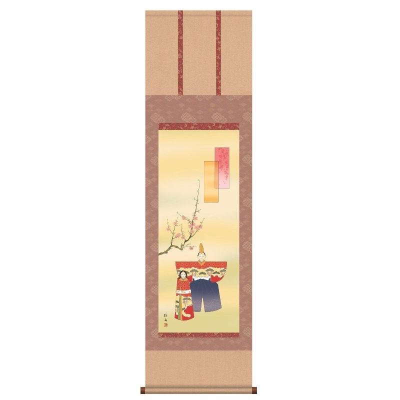 掛軸 [桃の節句] 【立雛】 長江桂舟 尺三 [H30MF1-134]【代引き不可】