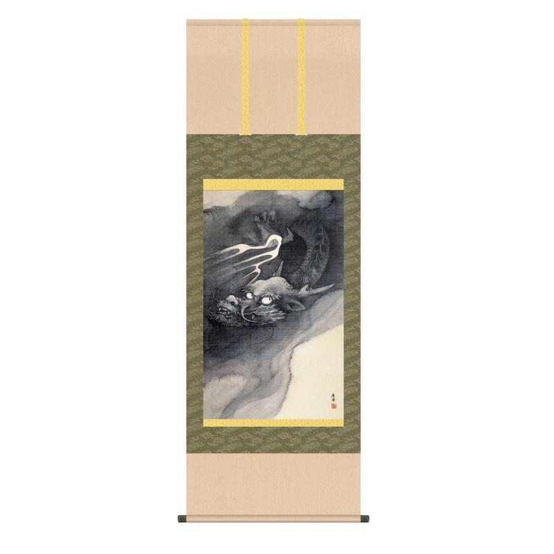 掛軸 円山応挙 龍図 (りゅうず) 尺五 (KZ3G9-103) (代引き不可)