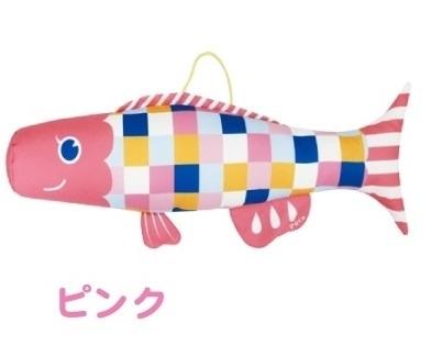 [徳永]室内用[鯉のぼり]さわってあそべる[puca]プーカの木[こどもプーカ]ピンク[45cm][日本の伝統文化][こいのぼり]