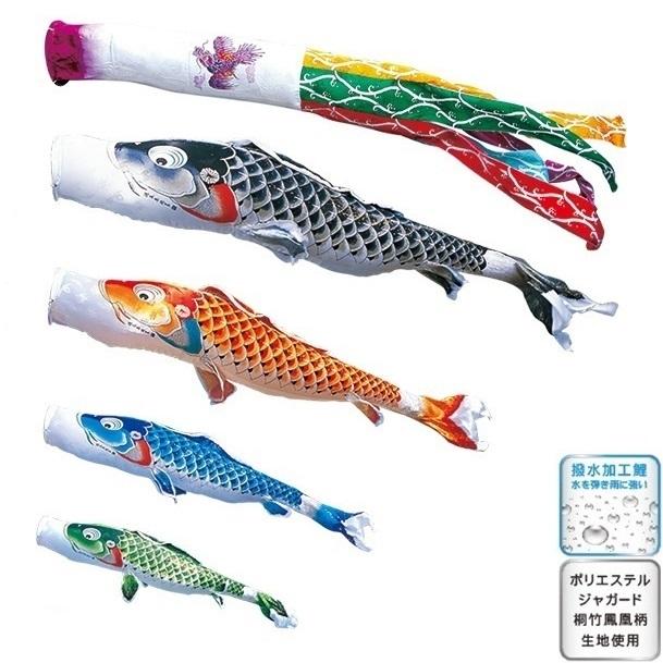 [徳永][鯉のぼり]庭園用[にわデコセット][1.5m鯉4匹][吉兆][飛龍吹流し][撥水加工][日本の伝統文化][こいのぼり]