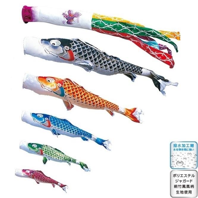 [徳永][鯉のぼり]庭園用[にわデコセット][1.2m鯉5匹][吉兆][飛龍吹流し][撥水加工][日本の伝統文化][こいのぼり]