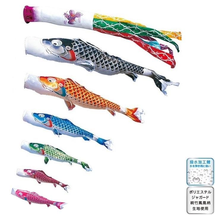[徳永][鯉のぼり]庭園用[にわデコセット][1.2m鯉6匹][吉兆][飛龍吹流し][撥水加工][日本の伝統文化][こいのぼり]
