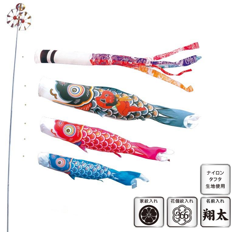 [徳永][鯉のぼり]庭園用[ガーデンセット](杭打込式)ポールフルセット[4m鯉3匹][錦龍][金太郎付][雲龍吹流し][日本の伝統文化][こいのぼり]