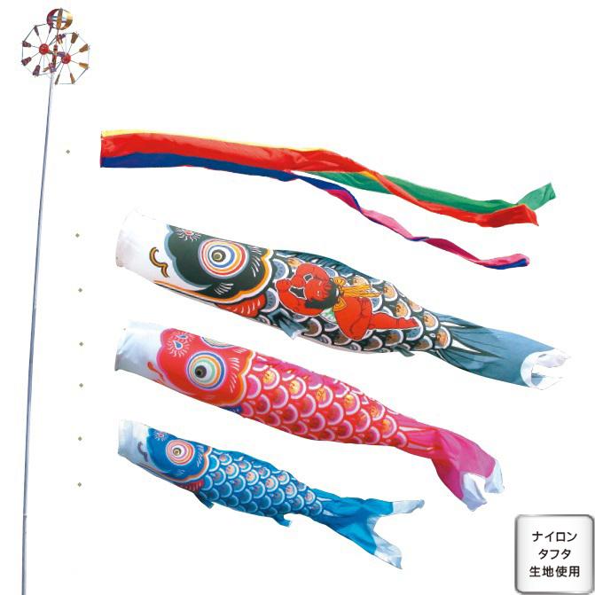 [徳永][鯉のぼり]庭園用[ガーデンセット](杭打込式)ポールフルセット[3m鯉3匹][金太郎ゴールド鯉][金太郎付][五色吹流し][日本の伝統文化][こいのぼり]