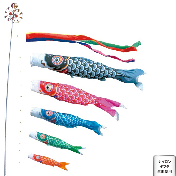 [徳永][鯉のぼり]庭園用[ガーデンセット](杭打込式)ポールフルセット[4m鯉5匹][友禅鯉][五色吹流し][日本の伝統文化][こいのぼり]