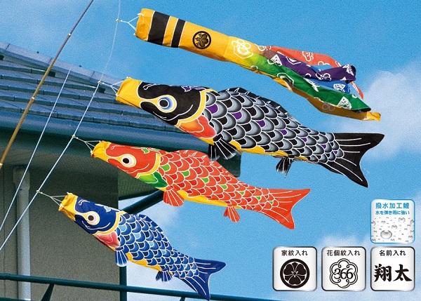 [徳永][鯉のぼり]ベランダ用[ロイヤルセット格子取付タイプ[1.5m鯉3匹][福寿][撥水加工][日本の伝統文化][こいのぼり]