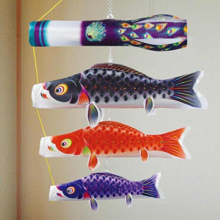 [徳永][鯉のぼり]室内用[吊るし飾り鯉のぼり][80cm鯉3匹][星歌友禅][日本の伝統文化][こいのぼり]