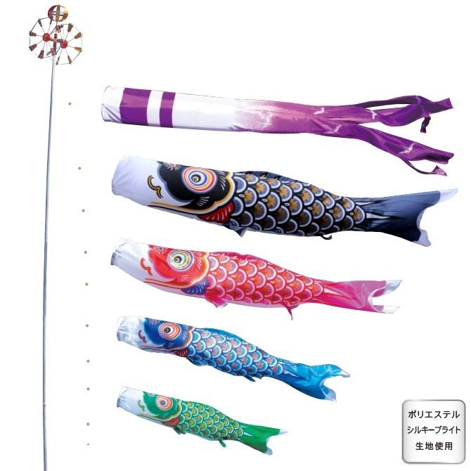 [徳永][鯉のぼり]庭園用[スタンドセット](砂袋)ポールフルセット[3m鯉4匹][大翔][千羽鶴吹流し][日本の伝統文化][こいのぼり]