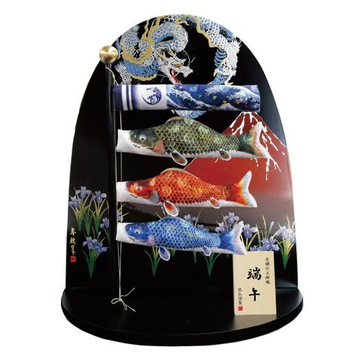 [徳永][鯉のぼり]室内用[室内飾り鯉のぼり]衝立飾り[鯉3匹][端午][徳永春穂筆][日本の伝統文化][こいのぼり]