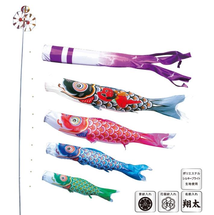 [徳永][鯉のぼり]庭園用[ポール別売り]大型鯉[8m鯉4匹][金太郎大翔][金太郎付][千羽鶴吹流し][日本の伝統文化][こいのぼり]