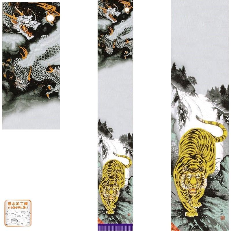 新品?正規品  [徳永鯉][武者のぼり][龍虎之図幟]極上山水龍虎之図幟単品[6.5m](巾105cm)単品[151-410][日本の伝統文化][五月人形], ギナンチョウ:c43098e2 --- canoncity.azurewebsites.net