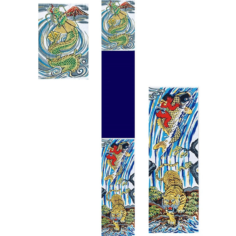 今季ブランド [徳永鯉][武者のぼり][登龍門幟]紺染めアルミ金箔出世登龍門幟セット[7.5m](巾90cm)[ポール別売][150-016][日本の伝統文化][五月人形], カヅサマチ fa5a39de