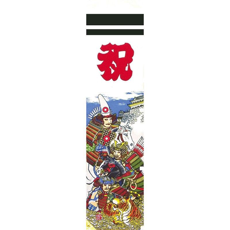 [徳永鯉][武者のぼり][加藤清正幟]ベランダセット[1.8m]スタンド(水袋)[ポールフルセット][151-310][日本の伝統文化][五月人形]