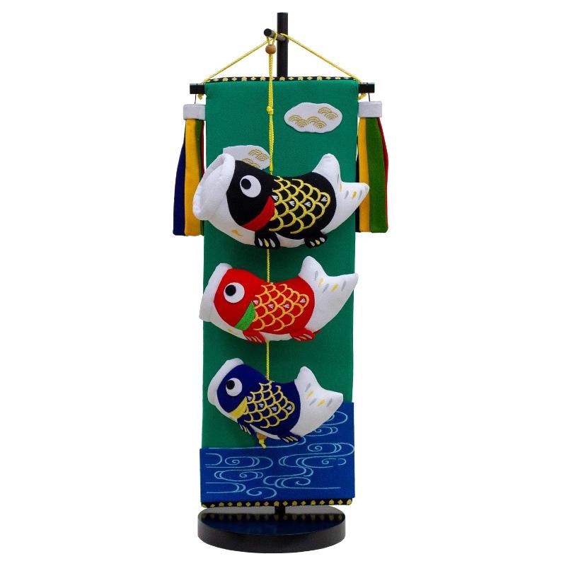 室内鯉のぼり 鯉飾り 【波】 台付 [ 高さ 約71cm ] 五月人形