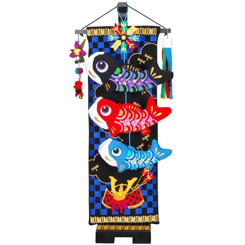 室内鯉のぼり【市松兜の鯉のぼり】飾り台セット [小] スタンド付き 鯉幟タペストリータイプ【sb5-iti-s】