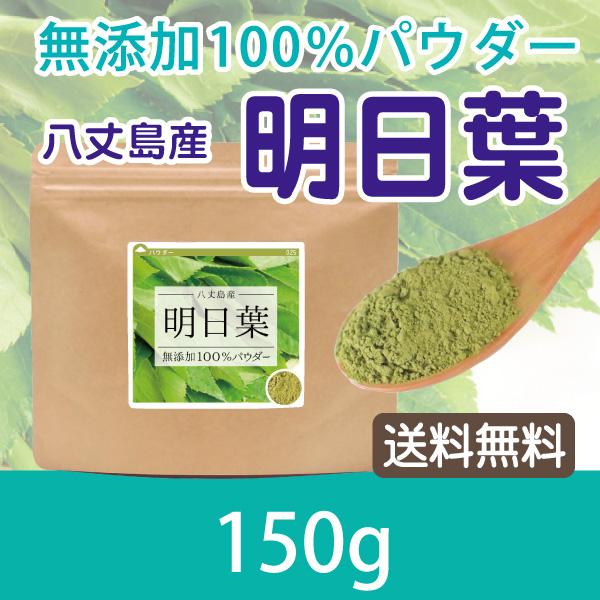 120g カルシウム 北海道産 国産 粉末 送料無料 無添加 風化貝カルシウム 無添加100%パウダー 【10P05Nov16】