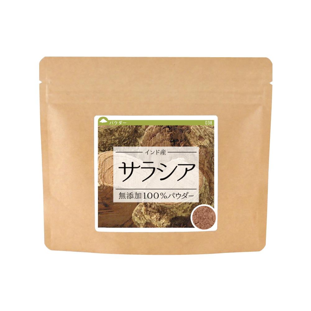 量り売り サラシア無添加100%パウダー20g 待望 サラシア茶 粉末 粉末茶 ついに入荷 無添加 サラシア100% 10P05Nov16 サラキア サラシノール ポイント消化 ダイエット レティキュラータ