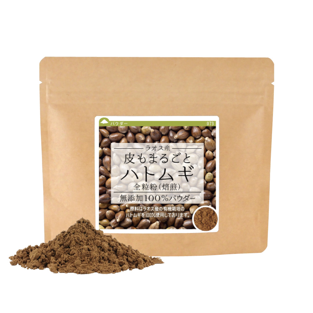 《有機栽培された原料を使用》皮もまるごと ハトムギ焙煎無添加100%パウダー 全粒粉 120g ラオス産 皮もまるごと はと麦 鳩麦 はとむぎ はと麦茶 税込 パウダー 粉末 鳩麦茶 お見舞い 10P05Nov16 はとむぎ茶 健康茶 ヨクイニン ハトムギ茶