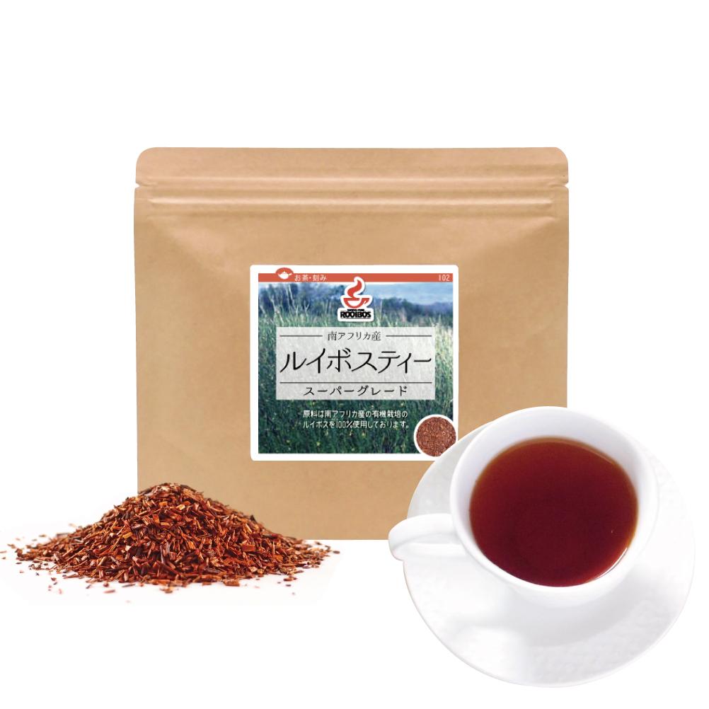 《有機栽培された原料を使用》ルイボスティー スーパーグレード150g メーカー公式 ルイボスティー 激安通販ショッピング スーパーグレード るいぼす茶 10P05Nov16 150g ルイボス茶