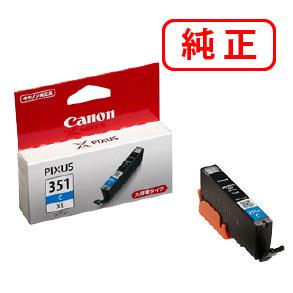 BCI-351XLC(大容量)シアン 3本 CANON/キヤノン 6439B001 インクタンク 純正インクカートリッジ