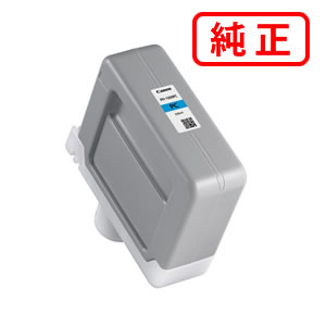 PFI-1300PC フォトシアン CANON/キヤノン 純正インクカートリッジ