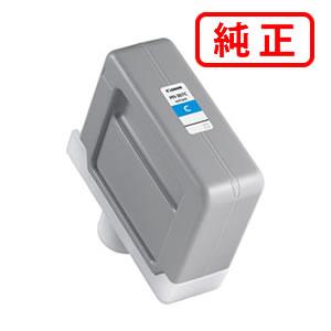 PFI-307C シアン CANON/キヤノン 純正インクカートリッジ