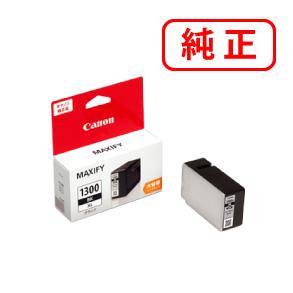 PGI-1300XLBK ブラック(大容量) 3本 CANON/キヤノン 純正インクカートリッジ