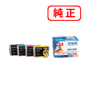 IC4CL6165 EPSON/エプソン 4色セット純正インクカートリッジ