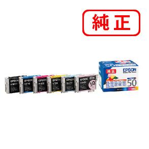 IC6CL50 EPSON/エプソン 6色セット純正インクカートリッジ