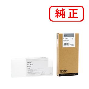ICGY57 グレー EPSON/エプソン 純正インクカートリッジ