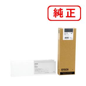 ICGY58 グレー EPSON/エプソン 純正インクカートリッジ