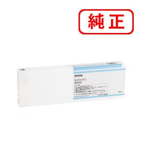 ICLC52 ライトシアン EPSON/エプソン 純正インクカートリッジ