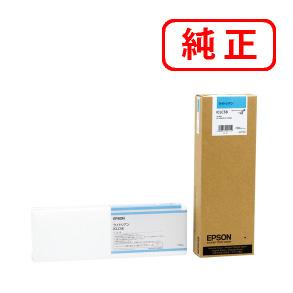 ICLC58 ライトシアン EPSON/エプソン 純正インクカートリッジ 【沖縄・離島 お届け不可】
