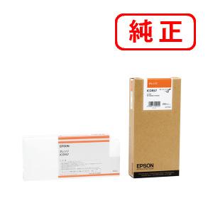 ICOR57 オレンジ EPSON/エプソン 純正インクカートリッジ