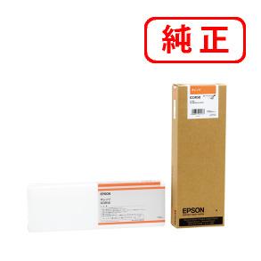 ICOR58 オレンジ EPSON/エプソン 純正インクカートリッジ