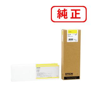 ICY58 イエロー EPSON/エプソン 純正インクカートリッジ