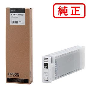 SC2BK70 ブラック EPSON/エプソン 純正インクカートリッジ 【沖縄・離島 お届け不可】