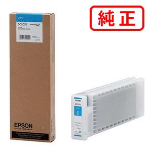 SC2C70 シアン EPSON/エプソン 純正インクカートリッジ