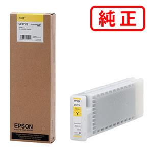 SC2Y70 イエロー EPSON/エプソン 純正インクカートリッジ