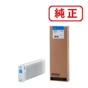 SC3C70 シアン EPSON/エプソン 純正インクカートリッジ
