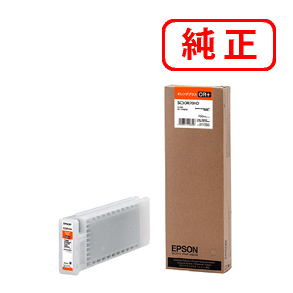SC3OR70HD オレンジプラス EPSON/エプソン 純正インクカートリッジ