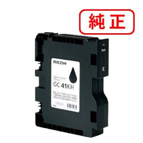 GC41KH ブラック 2本RICOH/リコー 純正インク GXカートリッジ