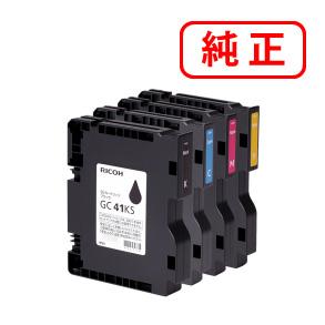 GC41S-4PK 4色セットRICOH/リコー 純正インク GXカートリッジ