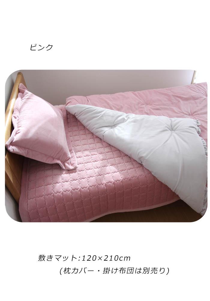 Pad Bedclothing Washing Ok Korea Pretty