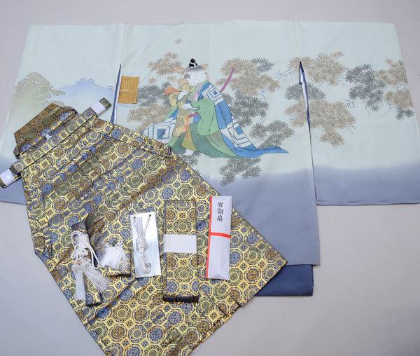 七五三 男児 男の子 羽織袴フルセット 5歳 5才 五歳 五才 着物 祝着 ひさかたろまん 日本製 (仕立て可95-125cm 草履サイズ変更可) 新品 (株)安田屋 b351153967
