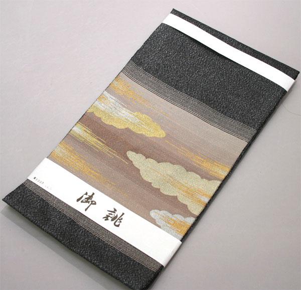 (株)安田屋 新品正絹八寸名古屋帯仕立て上がりs16586258