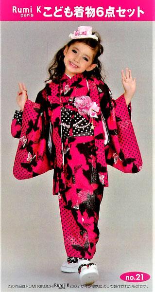 着物 6点セット 女児 女の子 7歳~8歳、七才~八才、七歳~八歳、7才~8才 祝着 Rumi K paris 新品(株)安田屋242050310