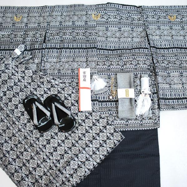 七五三 男児 男の子 羽織袴フルセット 5歳 5才 五歳 五才 着物 祝着 おりびと(旧ひさかたろまん) 日本製 (仕立て可95-120cm 草履サイズ変更可) 新品 (株)安田屋 t469330352
